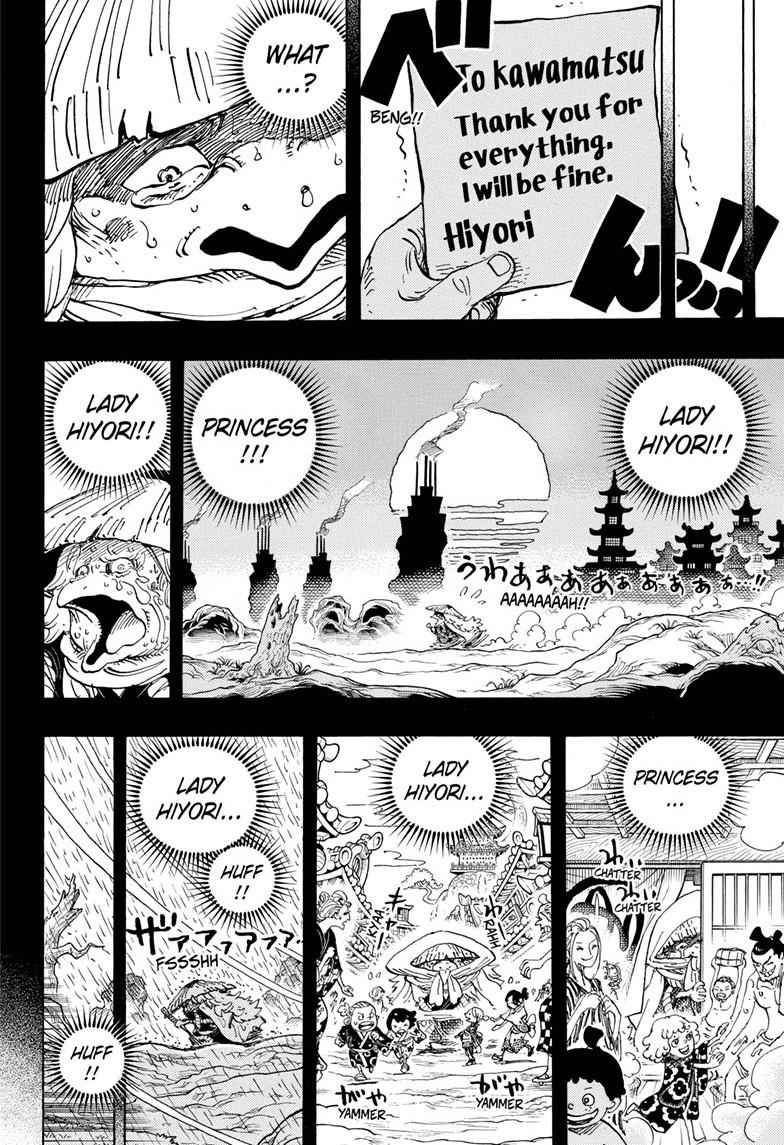 One Piece Chapter 953 Page 2