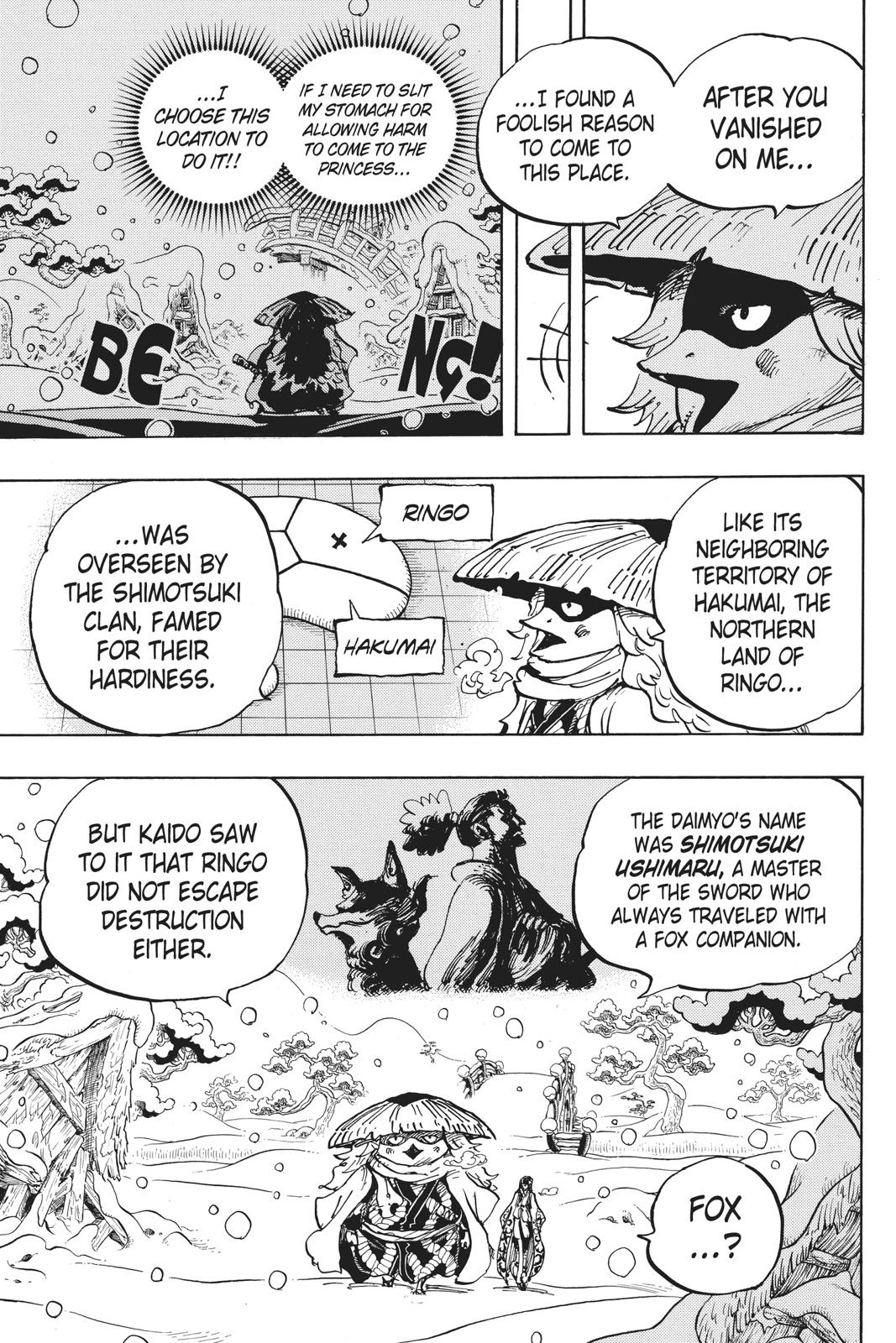 One Piece Chapter 953 Page 5