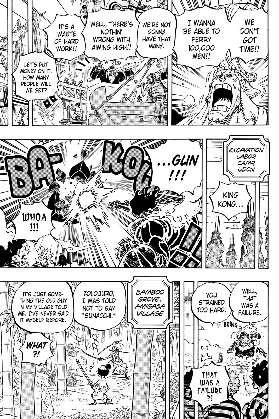 One Piece Chapter 955 Page 9