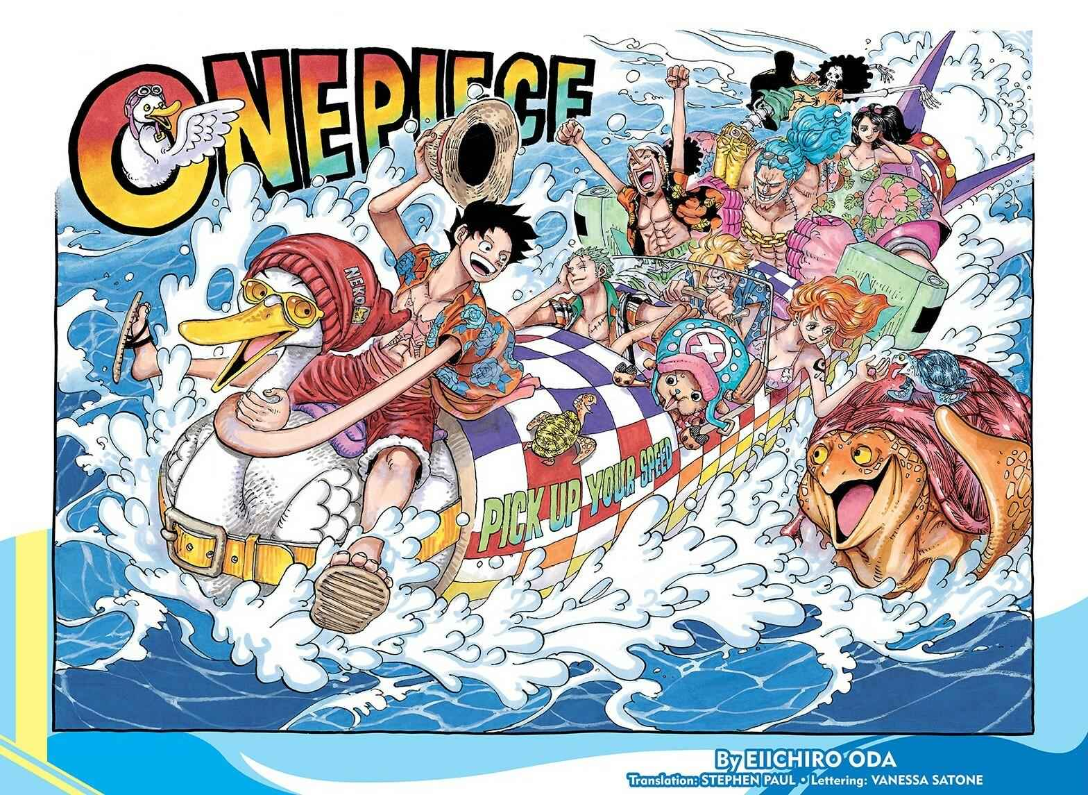 One Piece Chapter 957 Page 1
