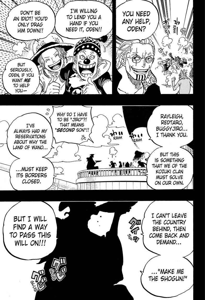 One Piece Chapter 958 Page 3