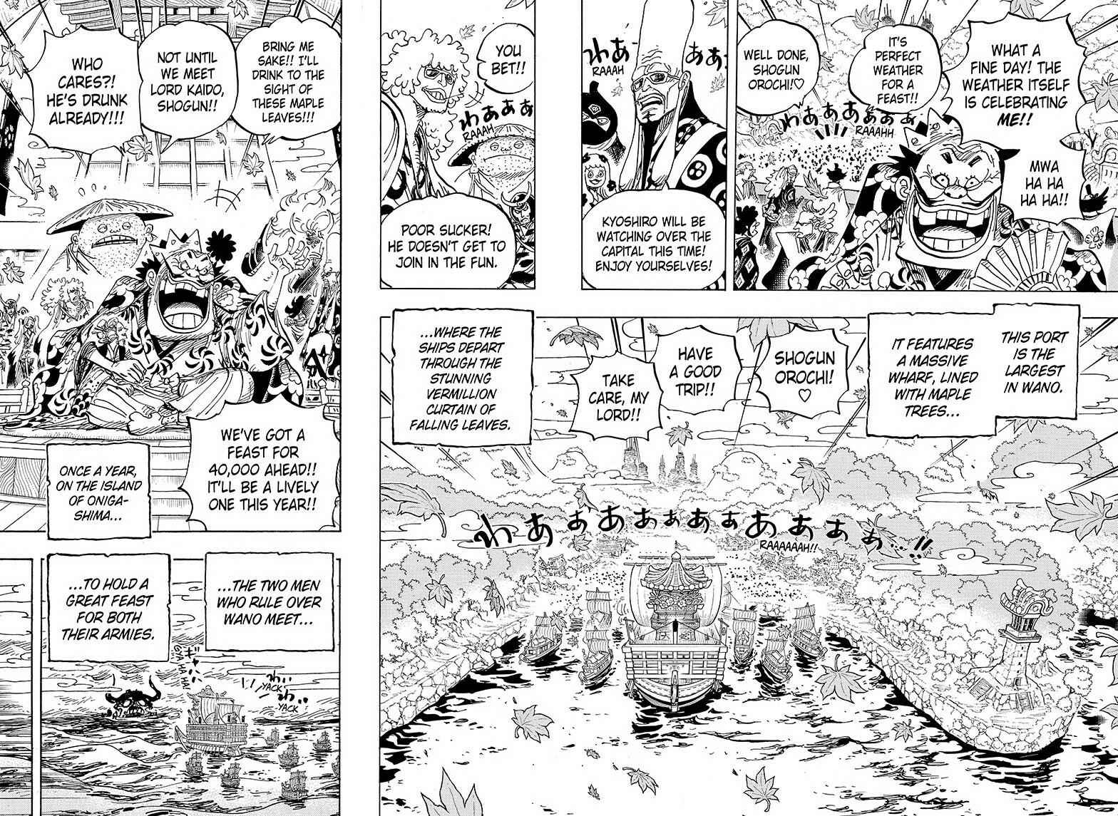 One Piece Chapter 958 Page 6