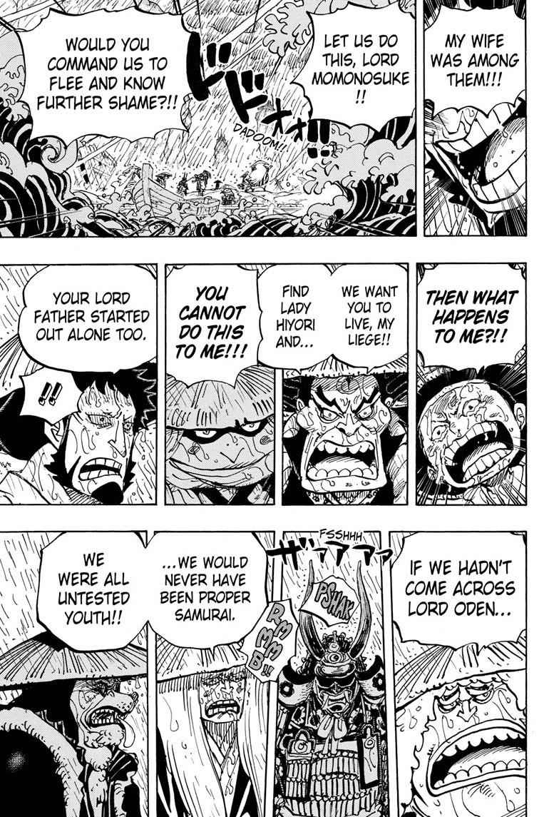 One Piece Chapter 959 Page 15