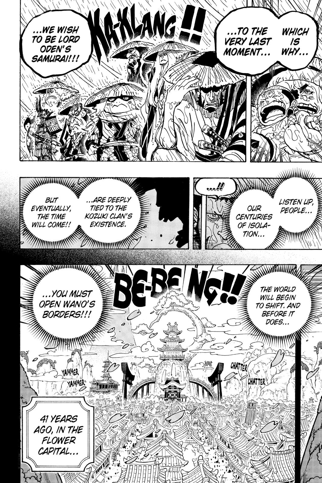 One Piece Chapter 959 Page 16