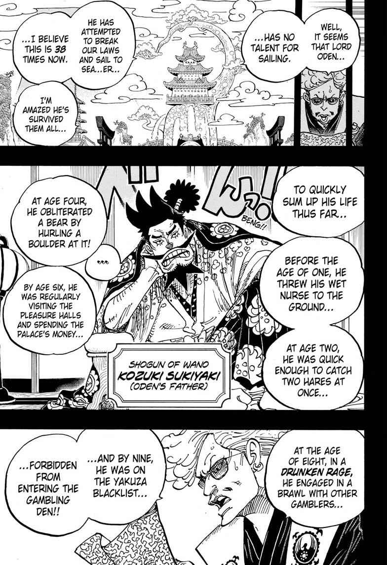 One Piece Chapter 960 Page 7