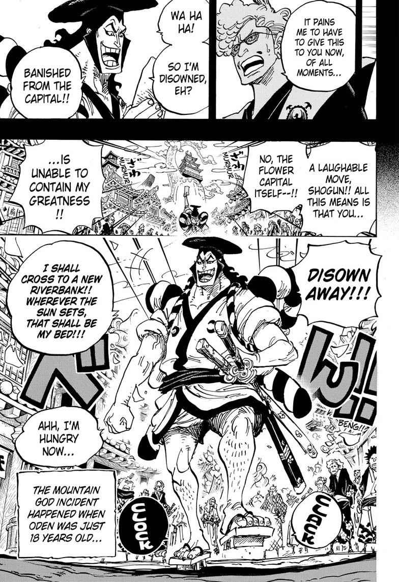 One Piece Chapter 961 Page 13