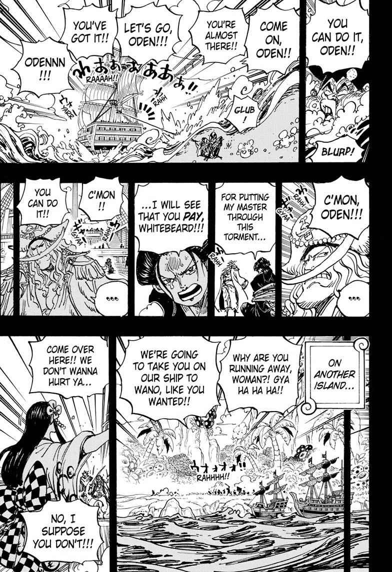 One Piece Chapter 964 Page 9