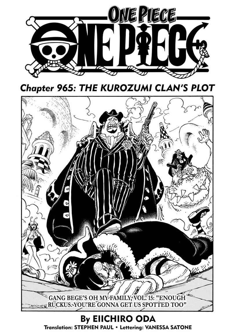 One Piece Chapter 965 Page 1