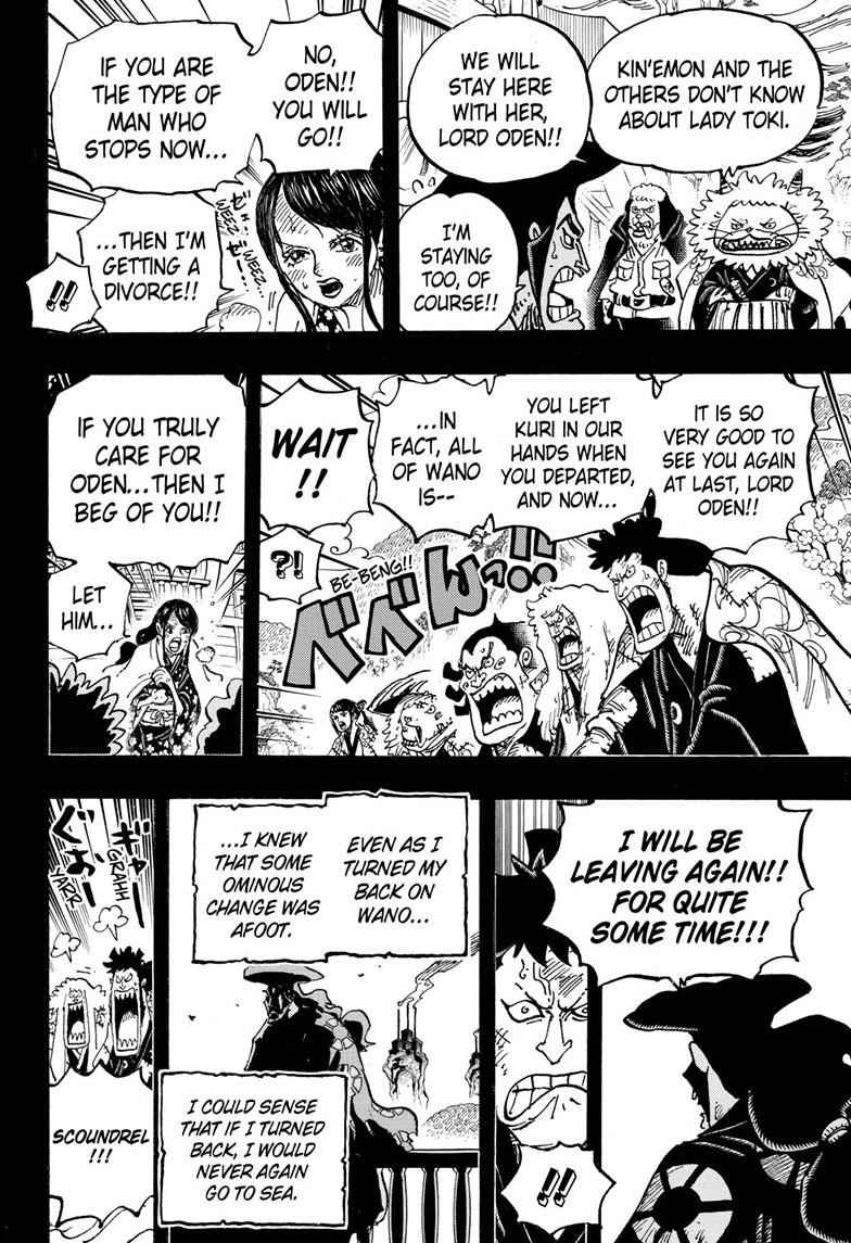 One Piece Chapter 967 Page 12