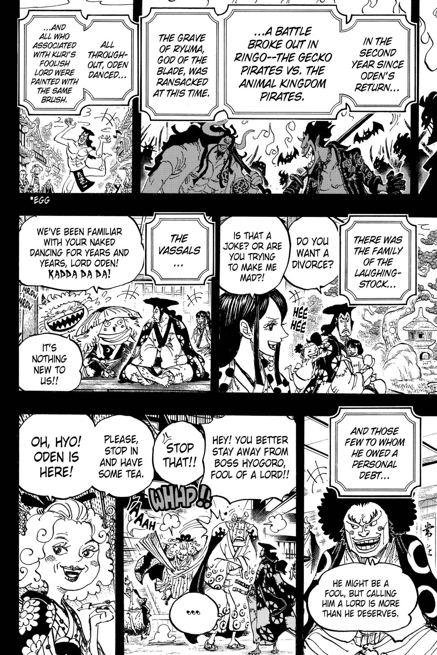 One Piece Chapter 969 Page 11