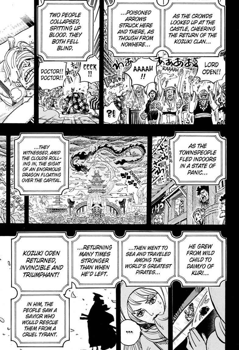 One Piece Chapter 969 Page 7