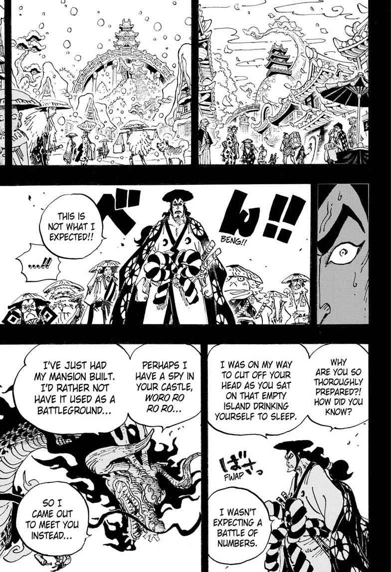 One Piece Chapter 970 Page 3