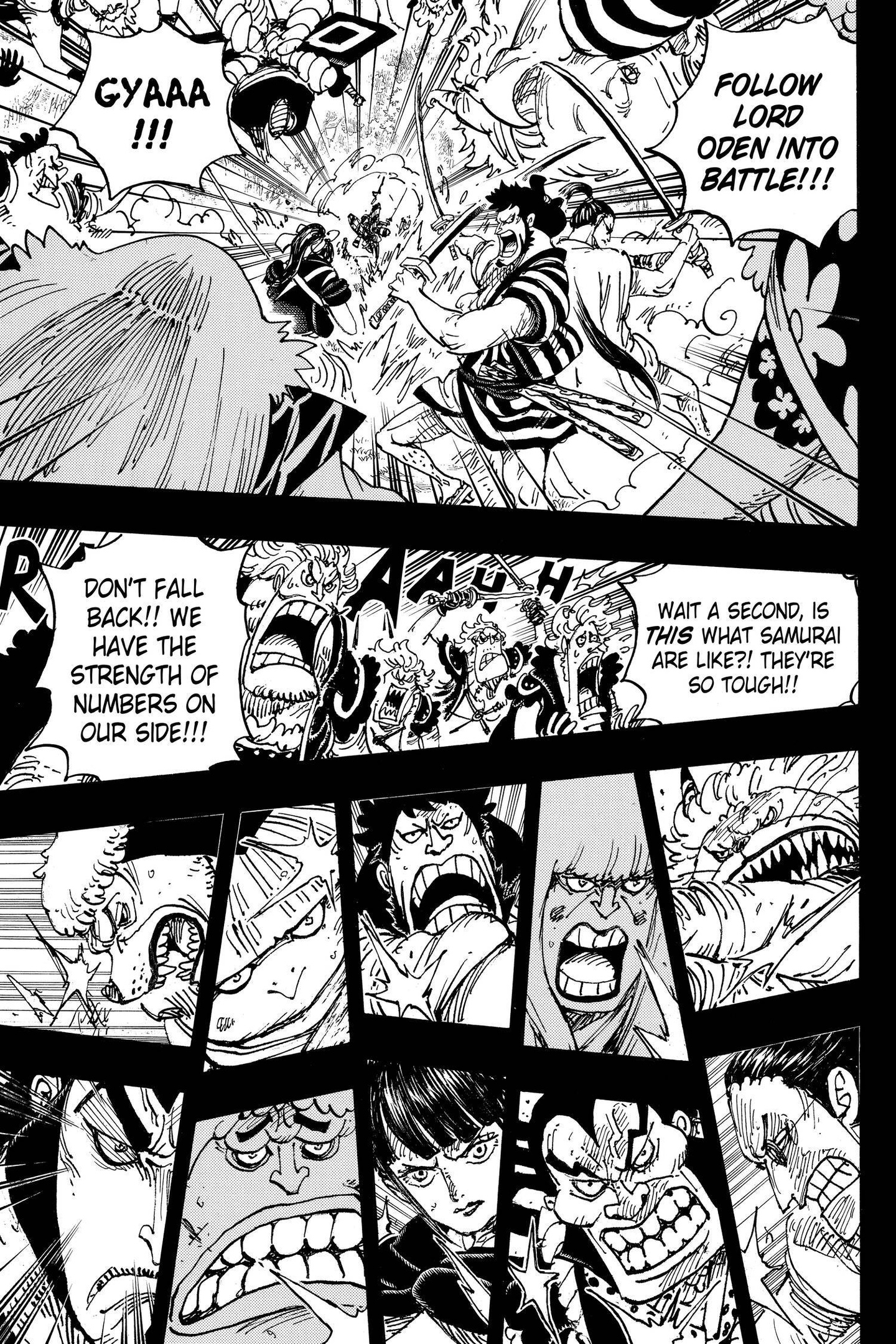 One Piece Chapter 970 Page 7