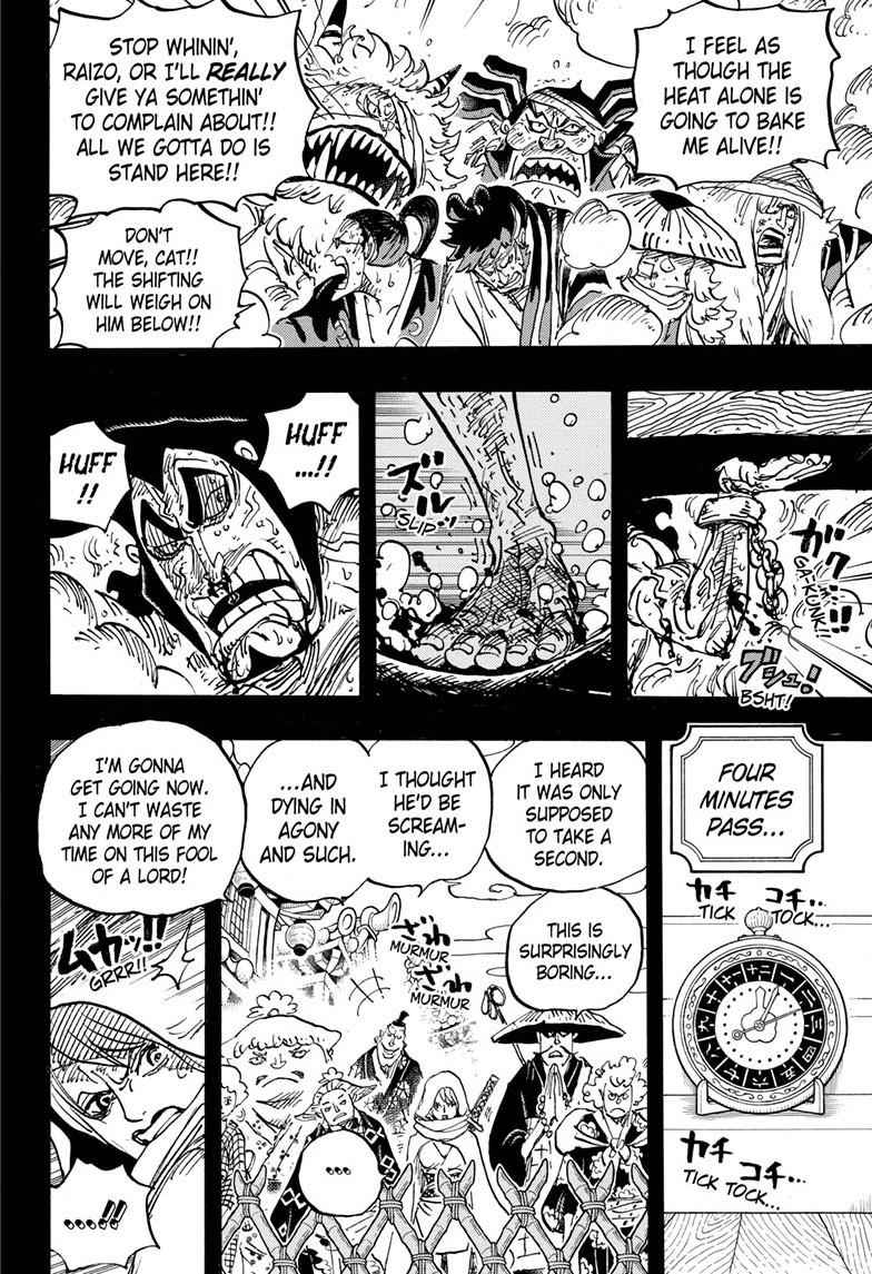 One Piece Chapter 971 Page 11