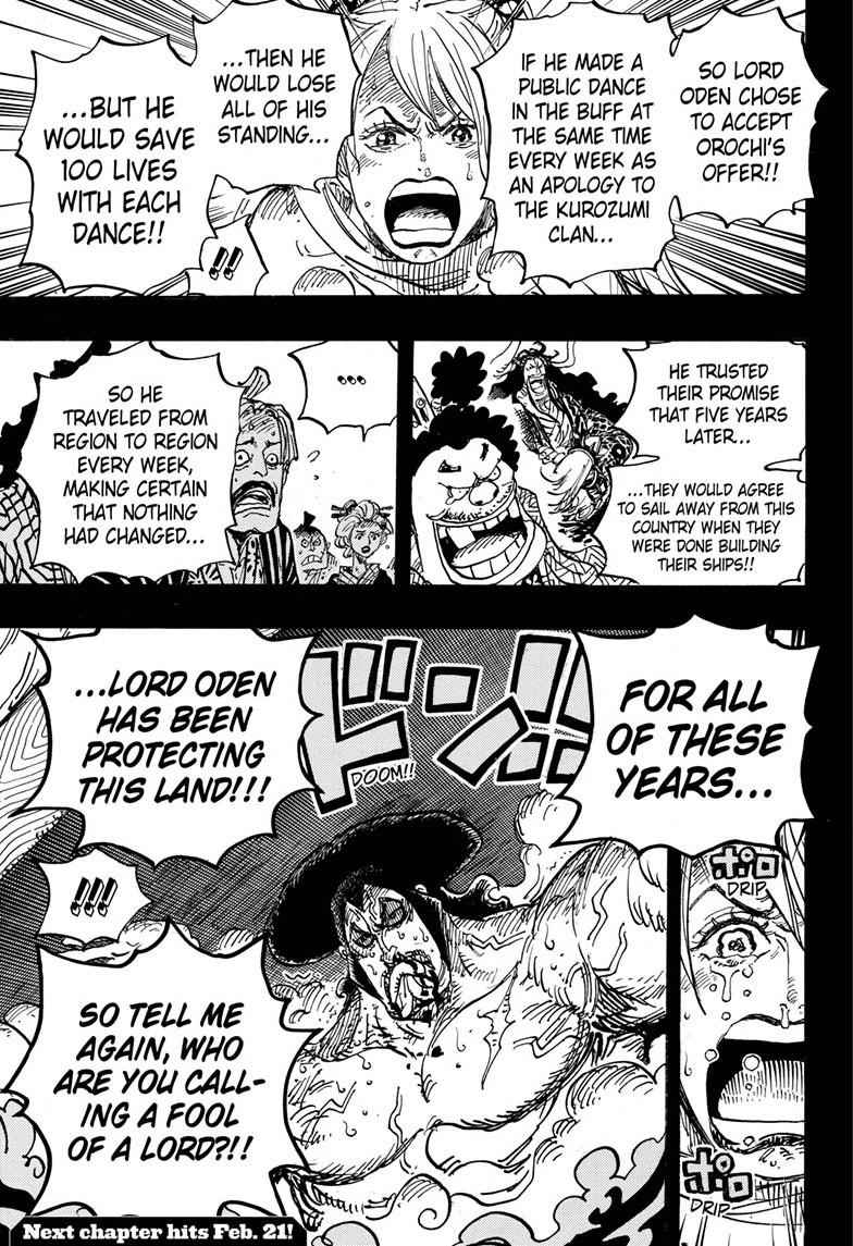 One Piece Chapter 971 Page 16