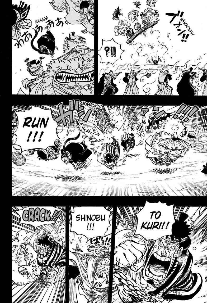 One Piece Chapter 972 Page 12