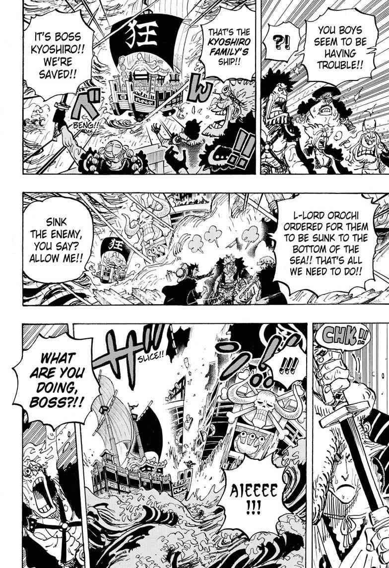 One Piece Chapter 975 Page 10