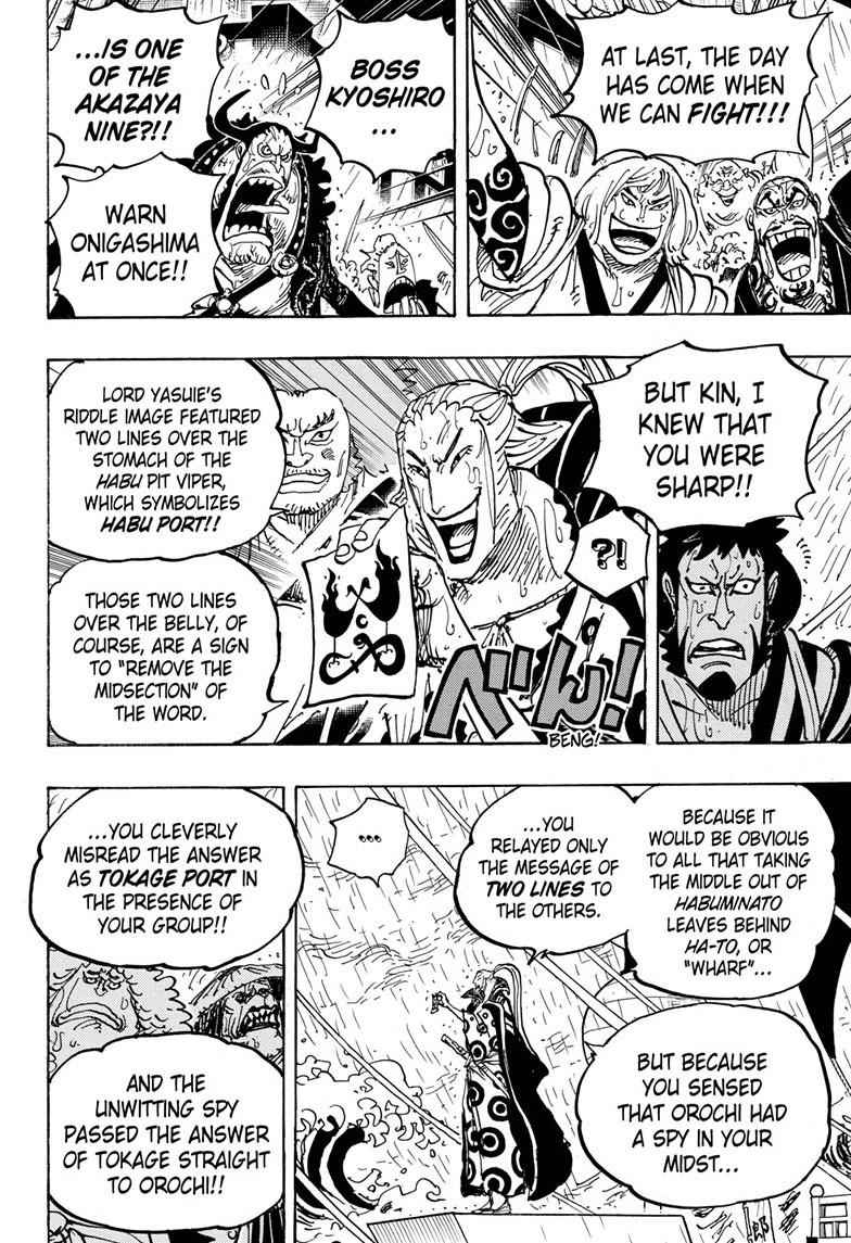 One Piece Chapter 975 Page 14