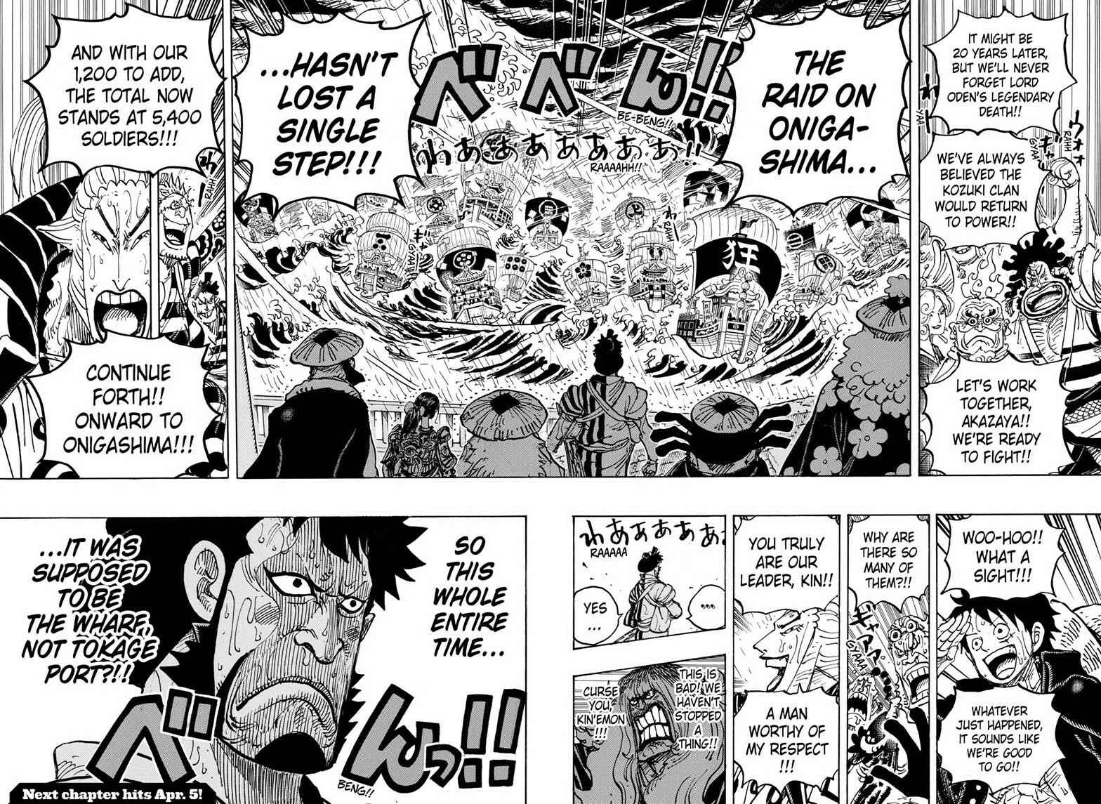 One Piece Chapter 975 Page 16