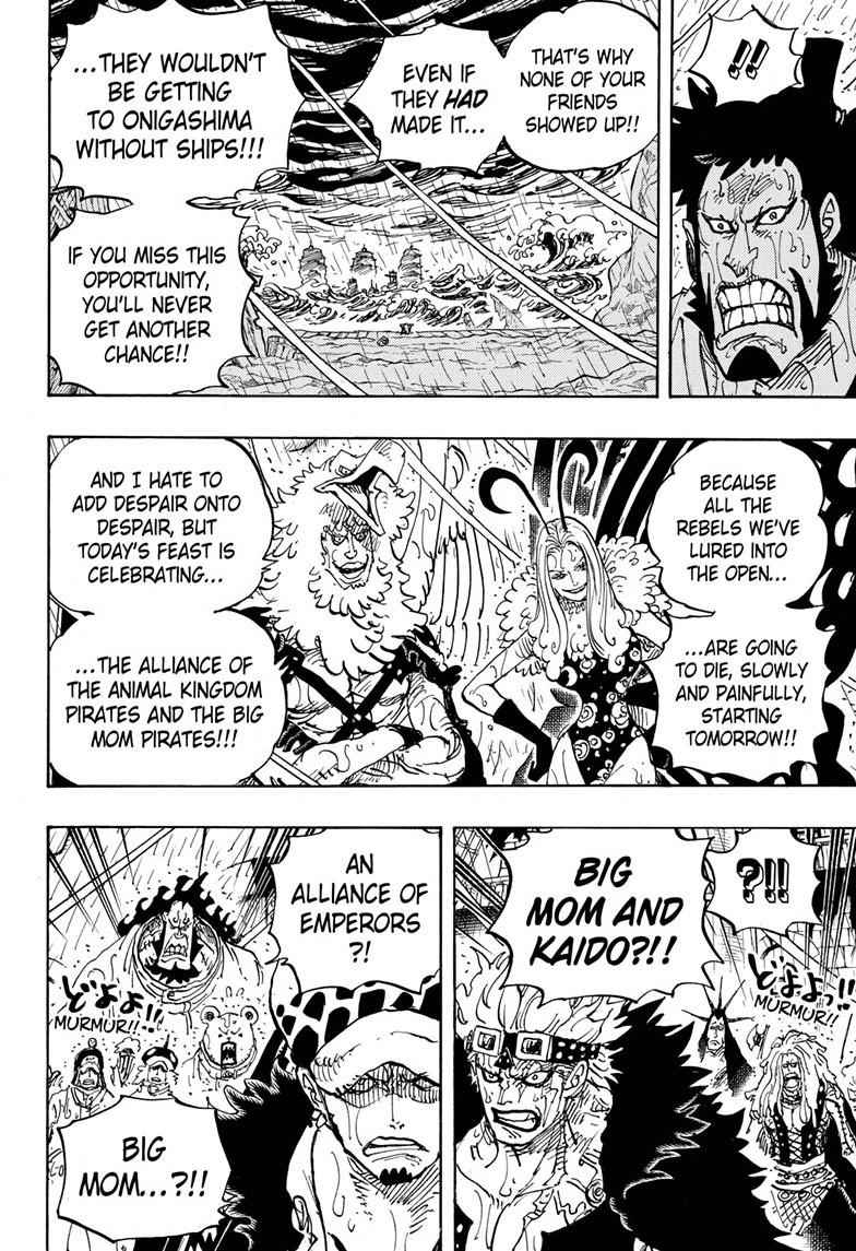 One Piece Chapter 975 Page 6