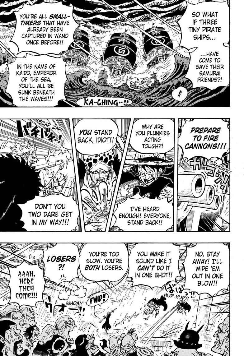 One Piece Chapter 975 Page 7