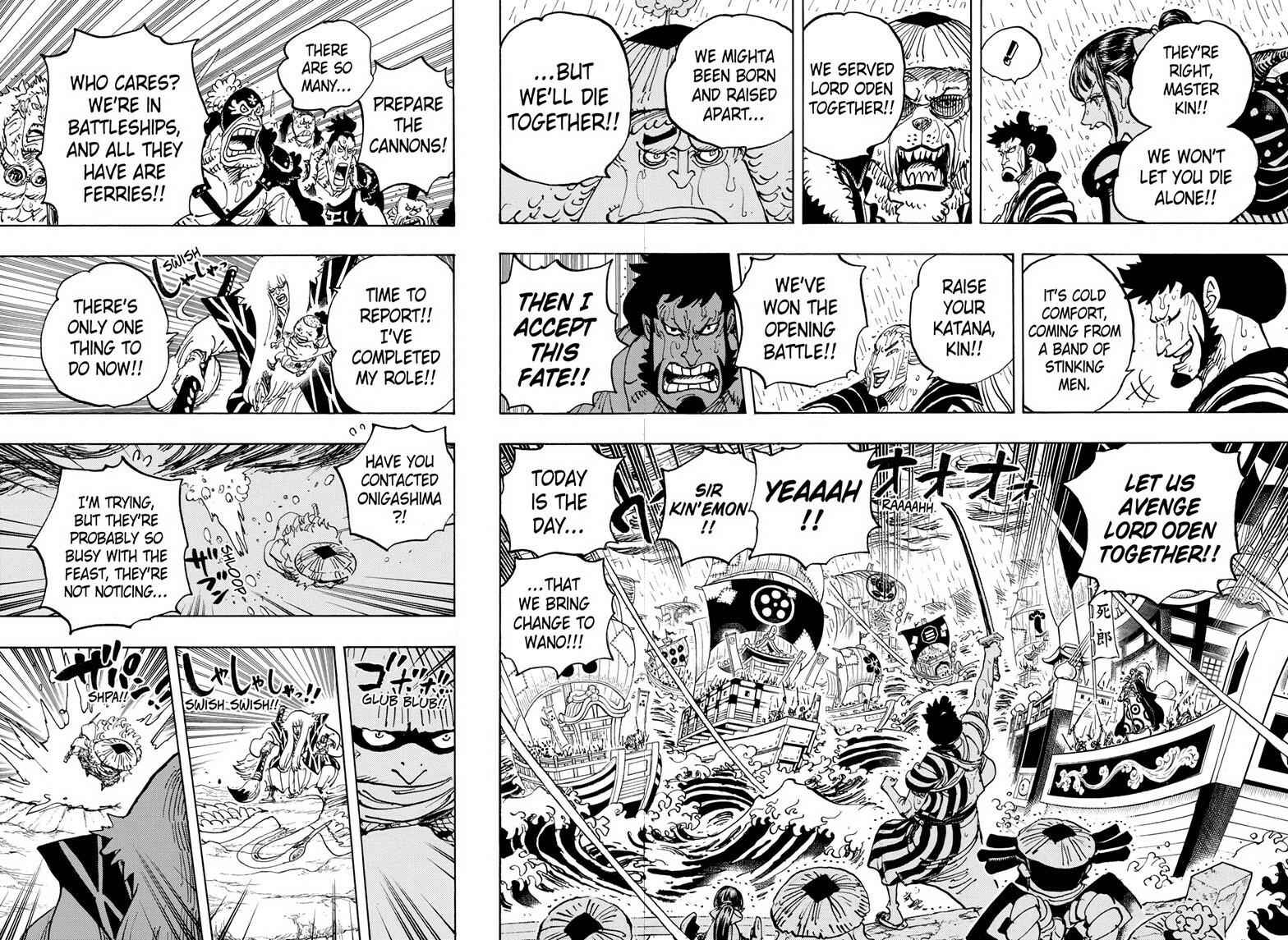 One Piece Chapter 976 Page 4