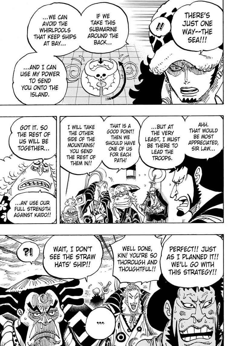 One Piece Chapter 977 Page 7