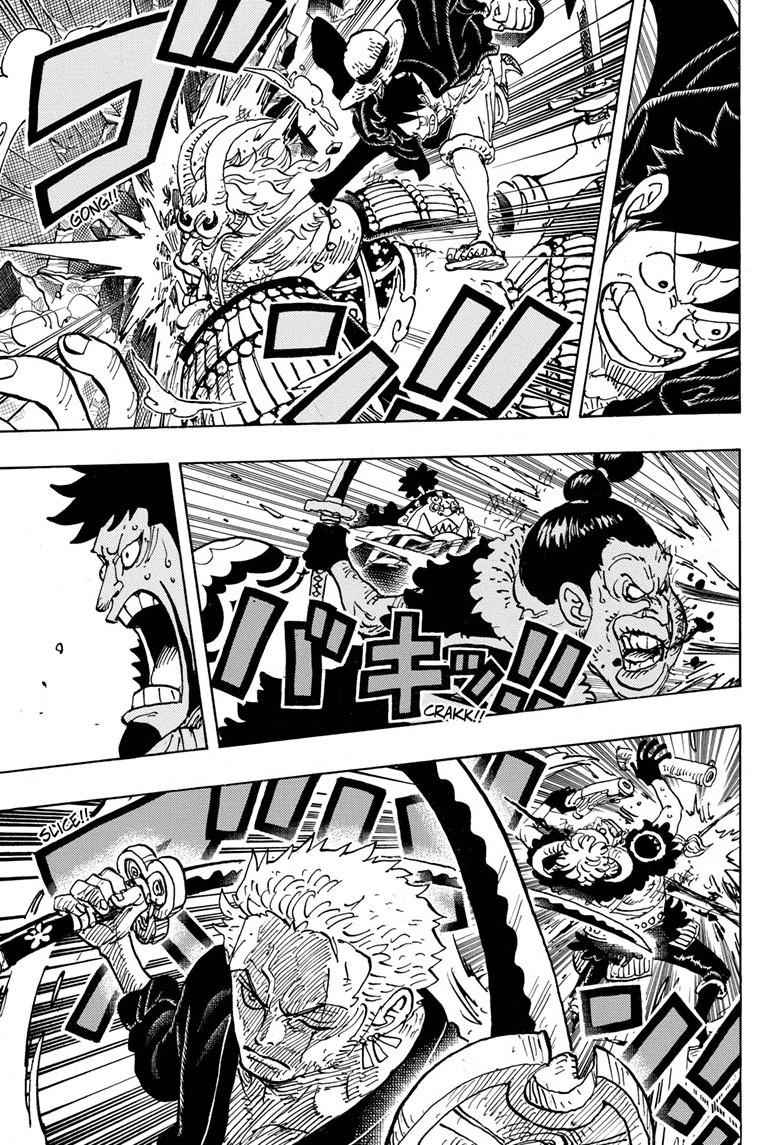 One Piece Chapter 977 Page 9