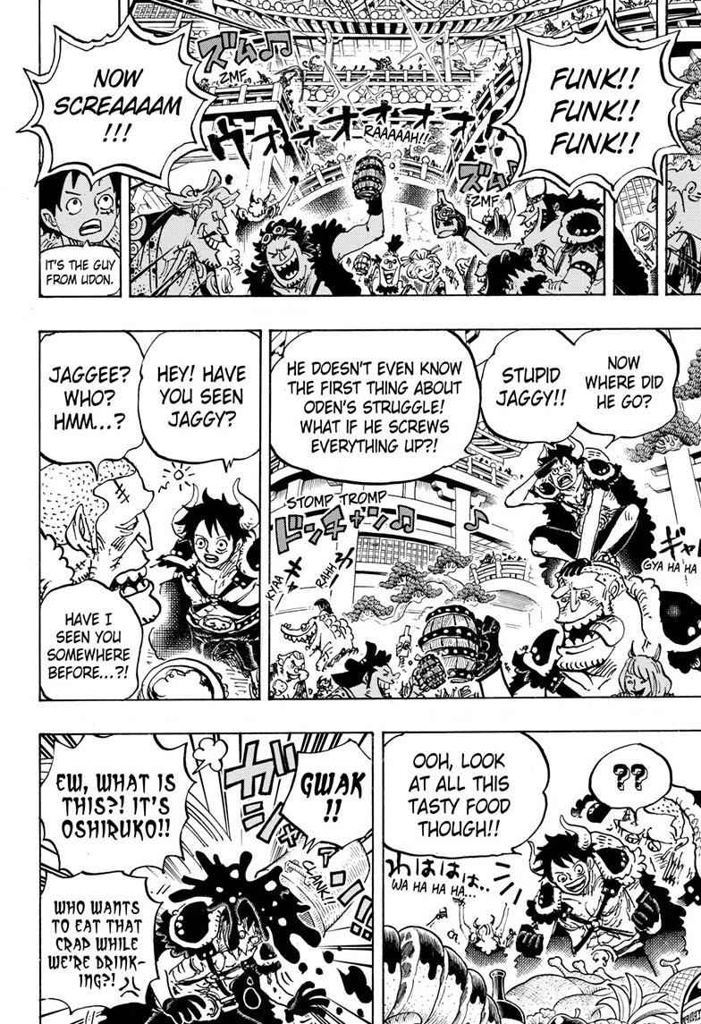 One Piece Chapter 979 Page 15