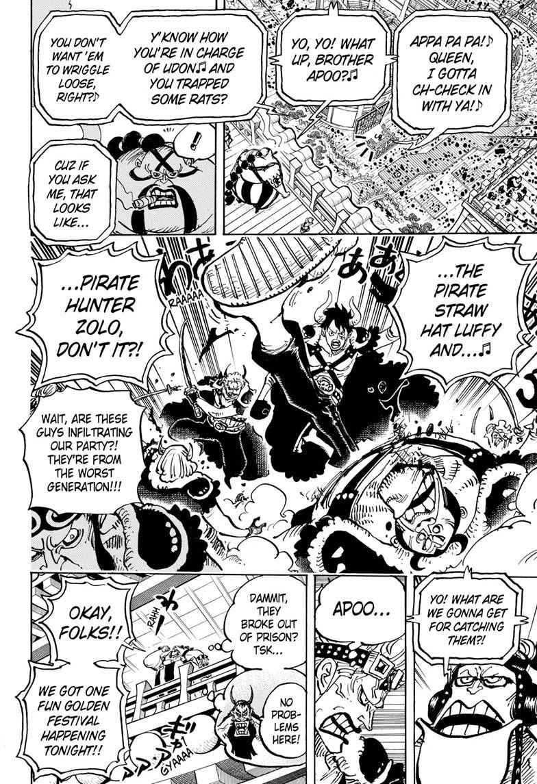 One Piece Chapter 980 Page 8