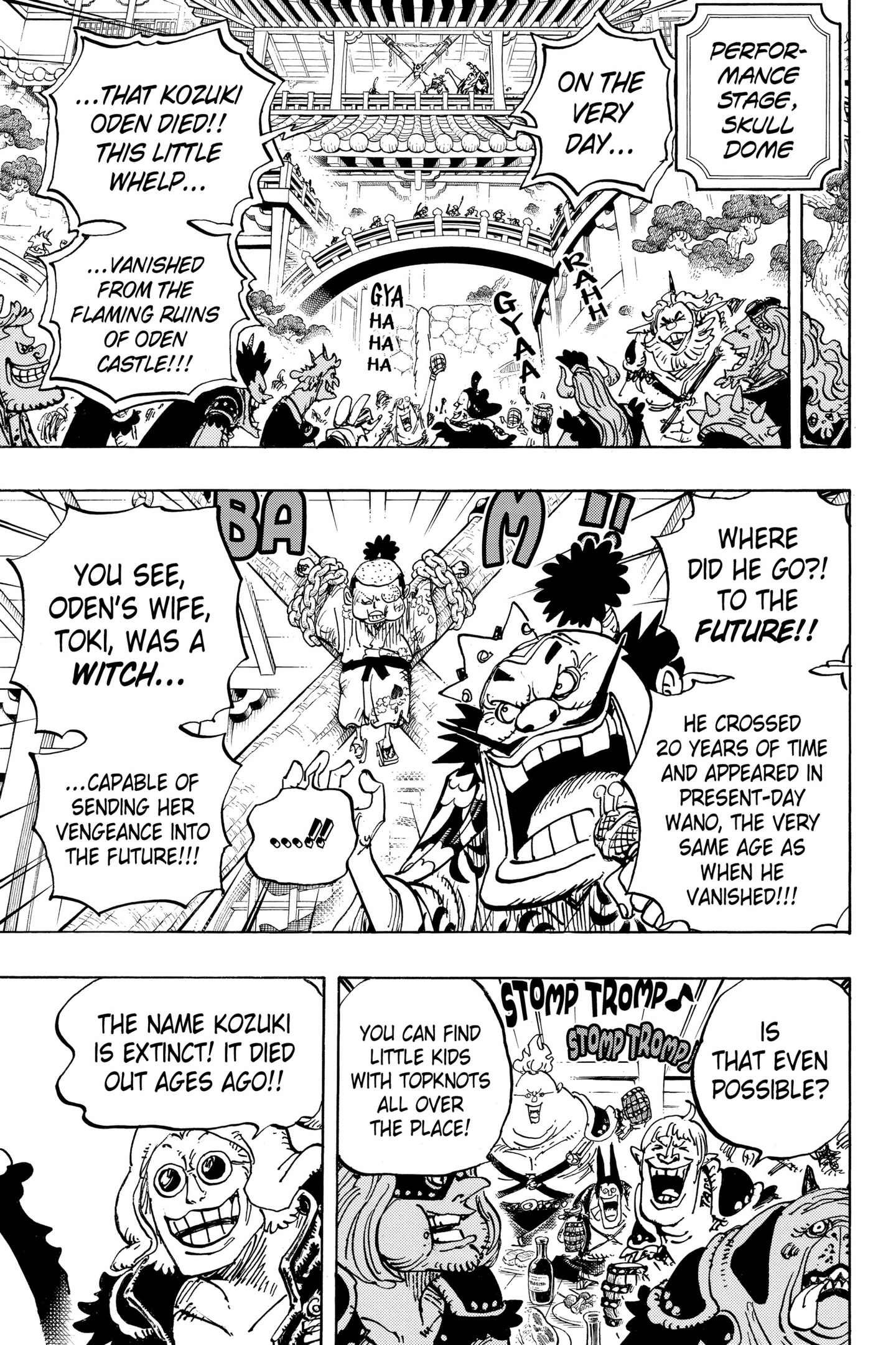 One Piece Chapter 984 Page 7