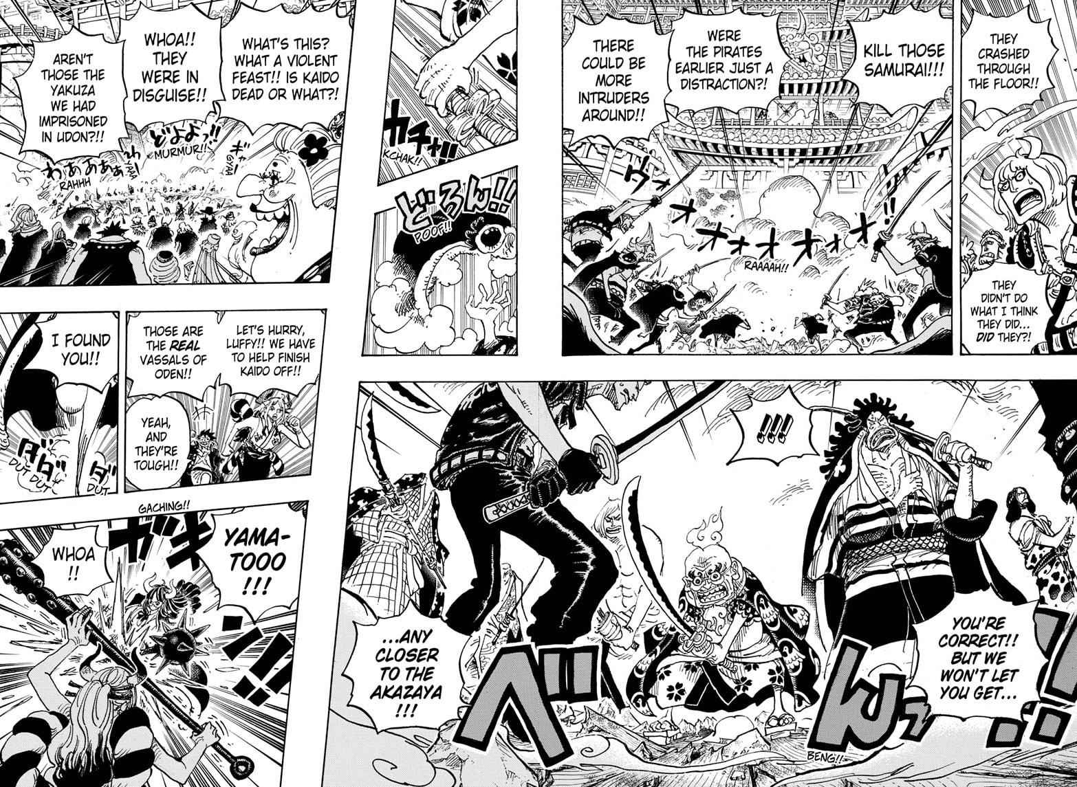 One Piece Chapter 987 Page 7