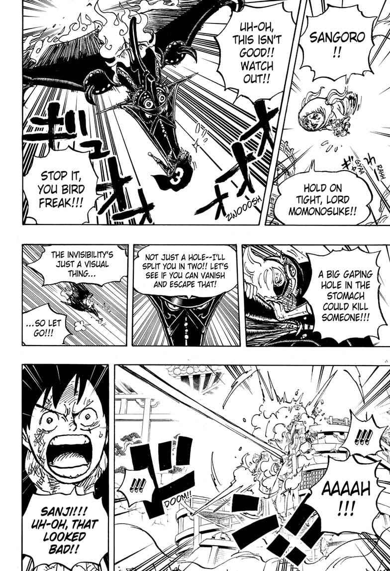 One Piece Chapter 988 Page 9