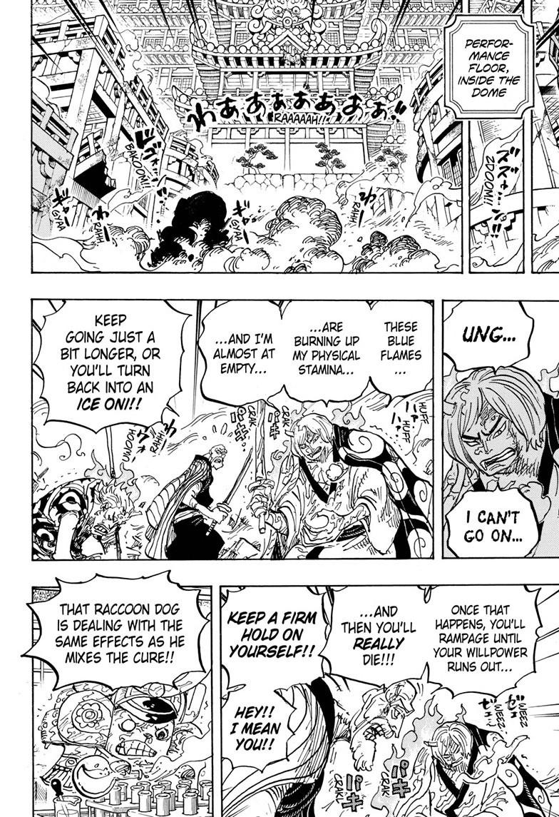 One Piece Chapter 1006 Page 7
