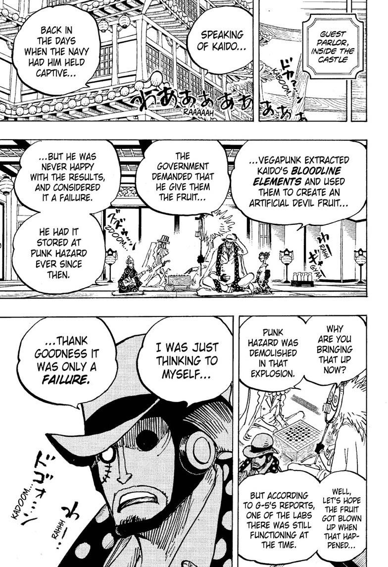 One Piece Chapter 1007 Page 14
