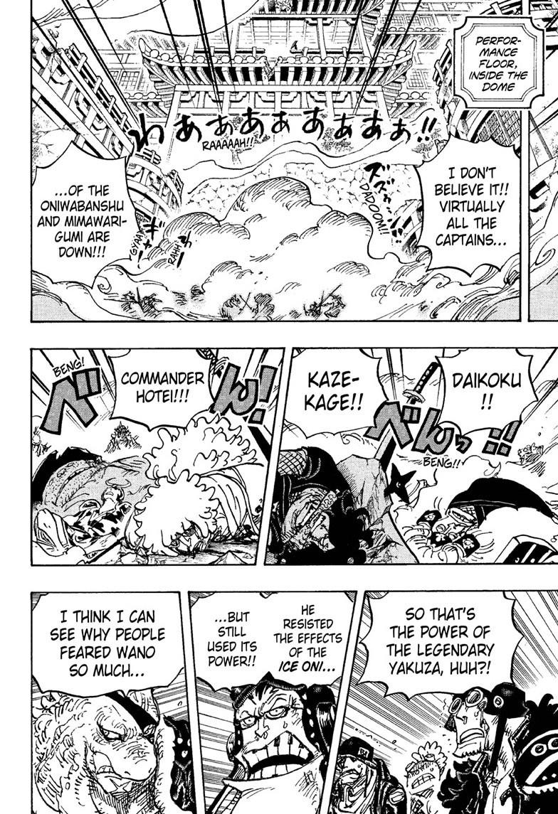 One Piece Chapter 1007 Page 2