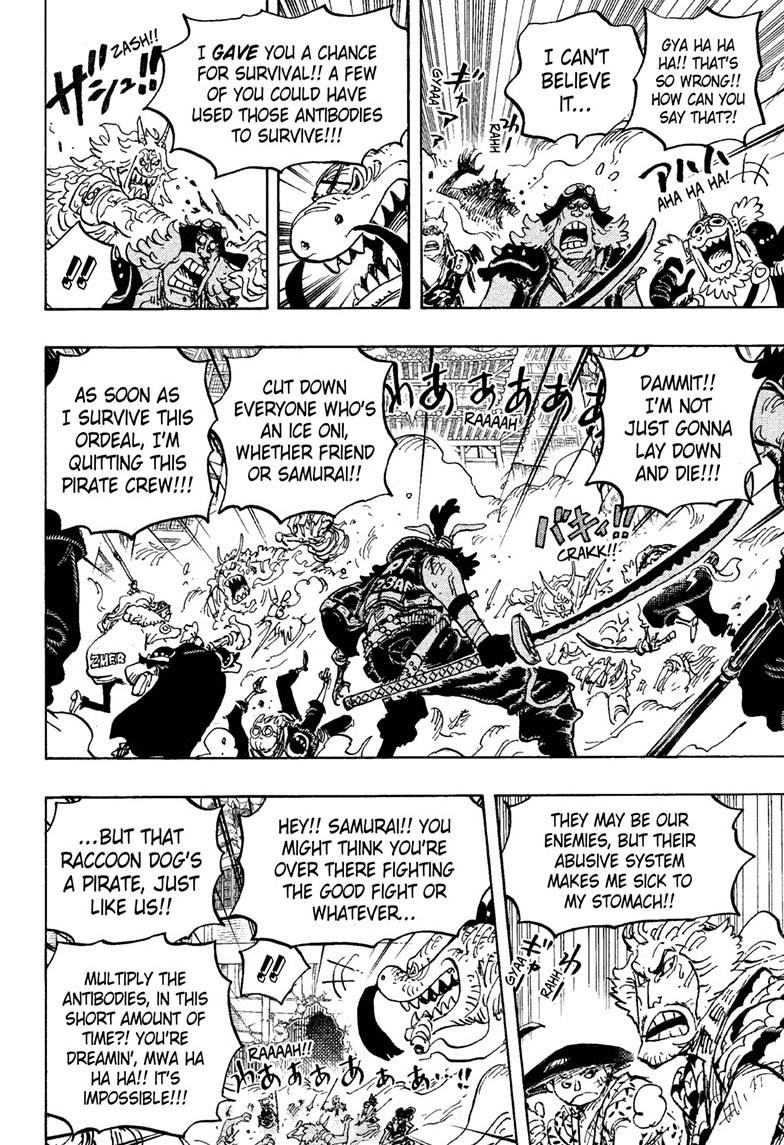One Piece Chapter 1007 Page 6