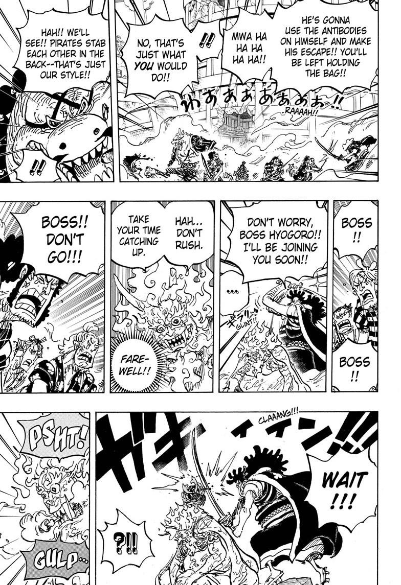 One Piece Chapter 1007 Page 7