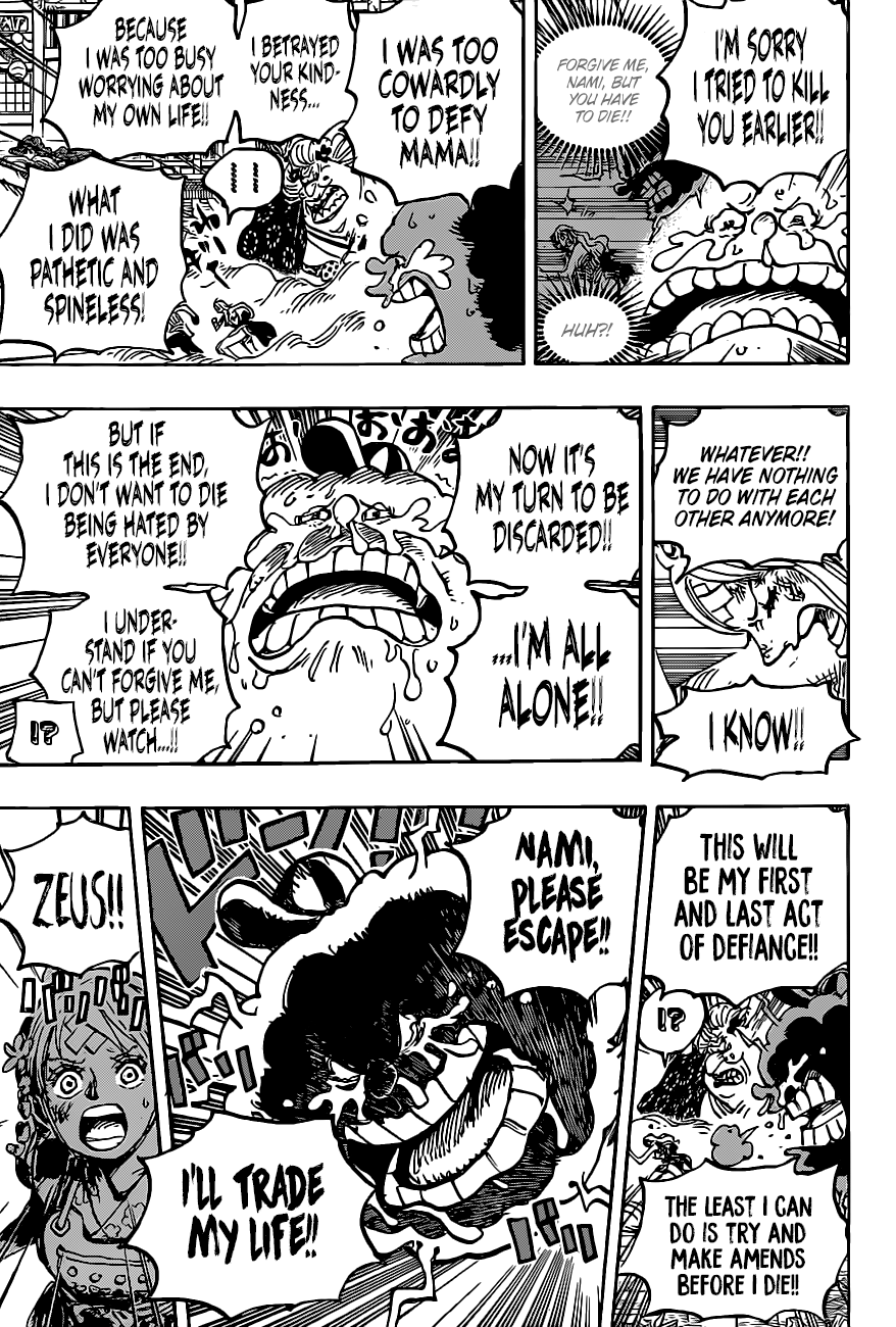 One Piece Chapter 1013 Page 11
