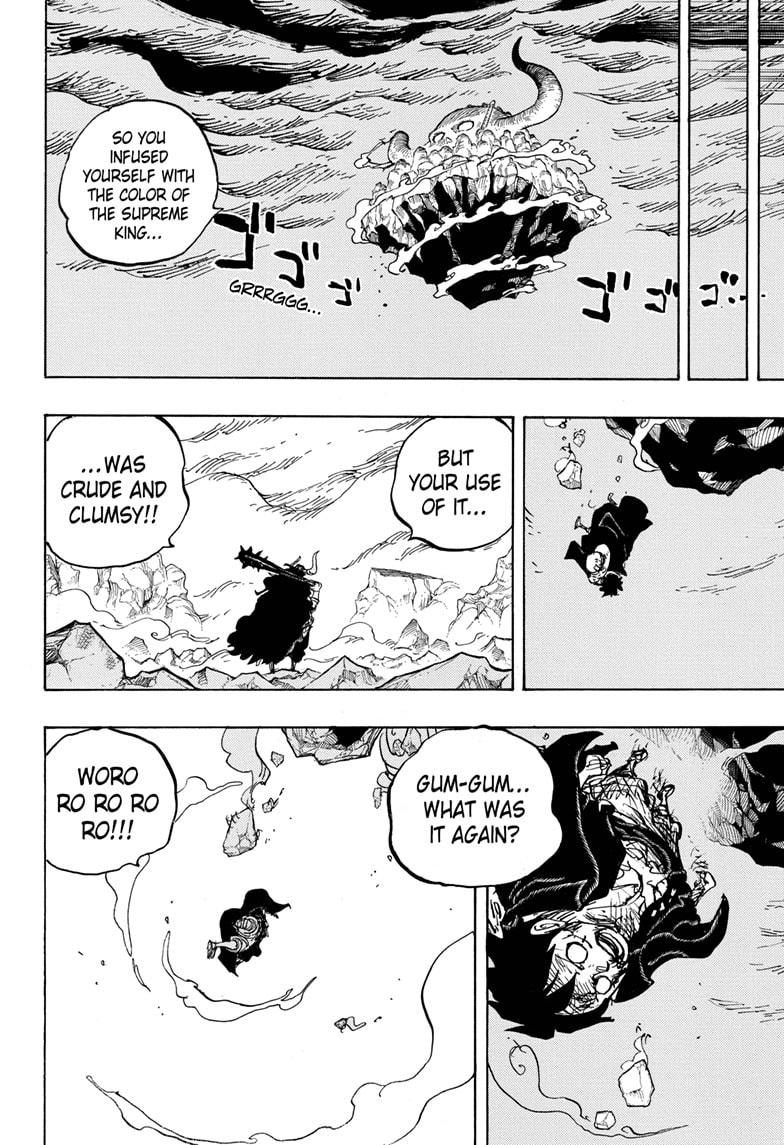 One Piece Chapter 1014 Page 2