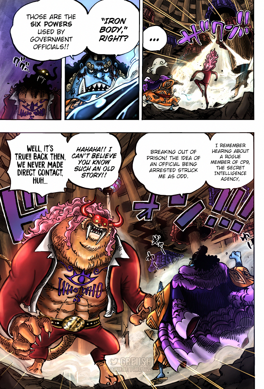One Piece Chapter 1017 Page 20