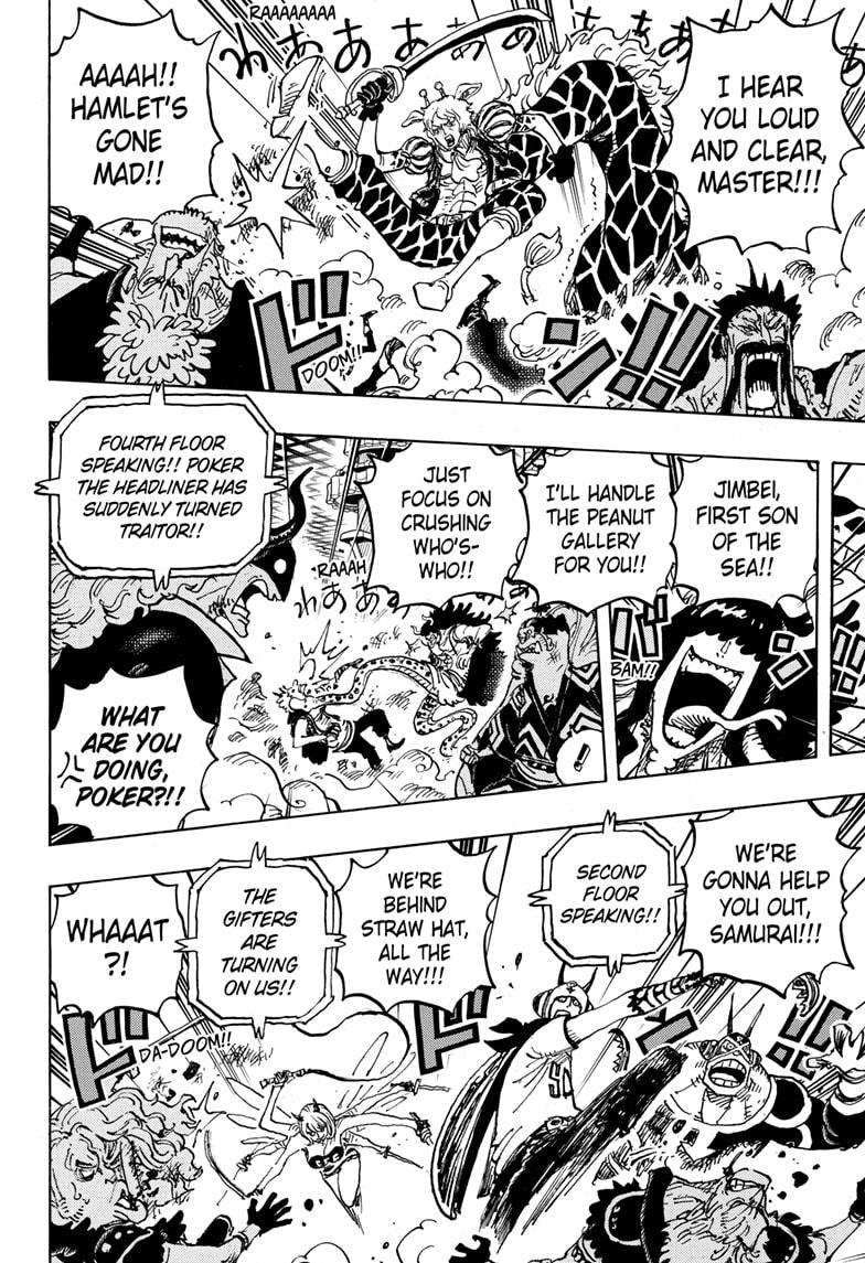One Piece Chapter 1017 Page 8