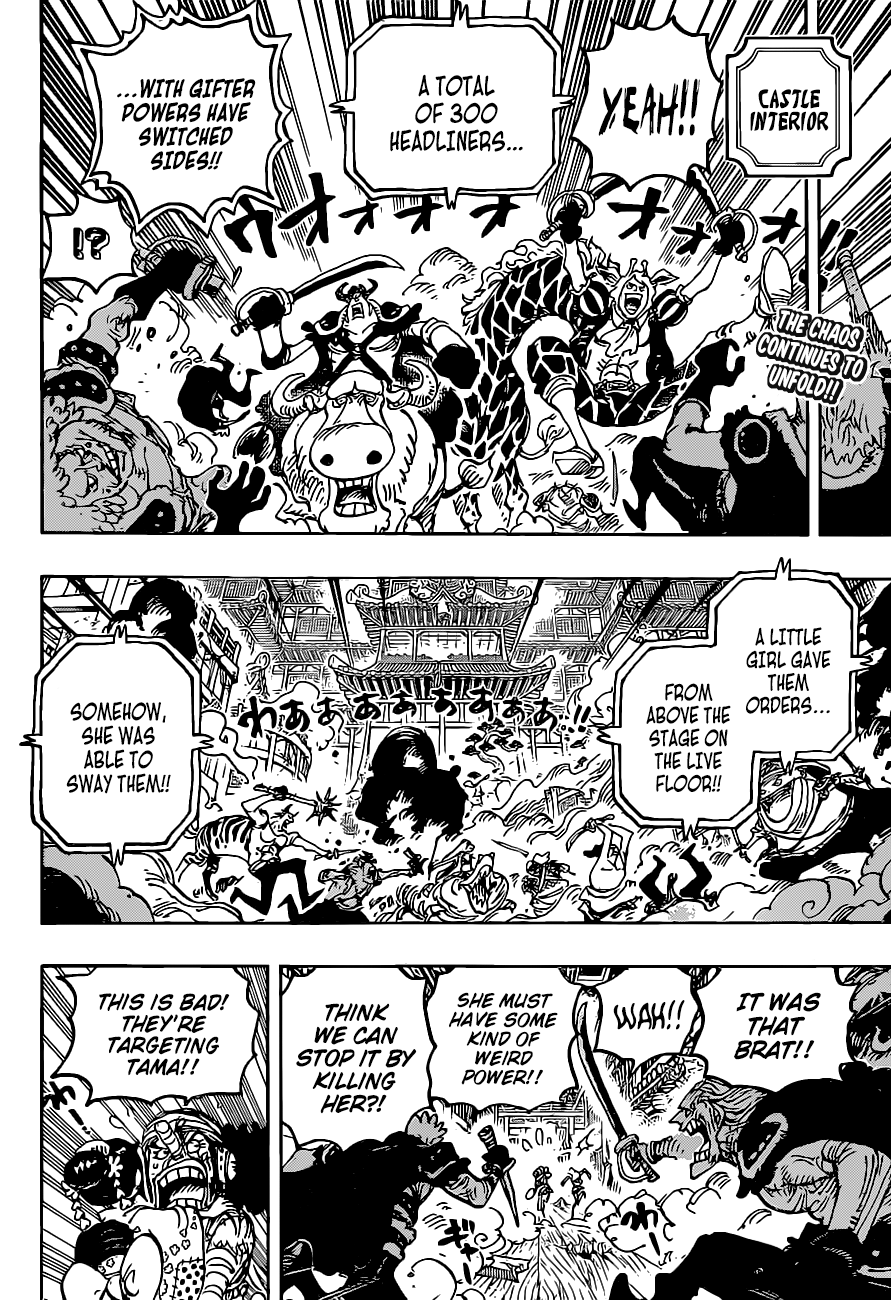 One Piece Chapter 1018 Page 3