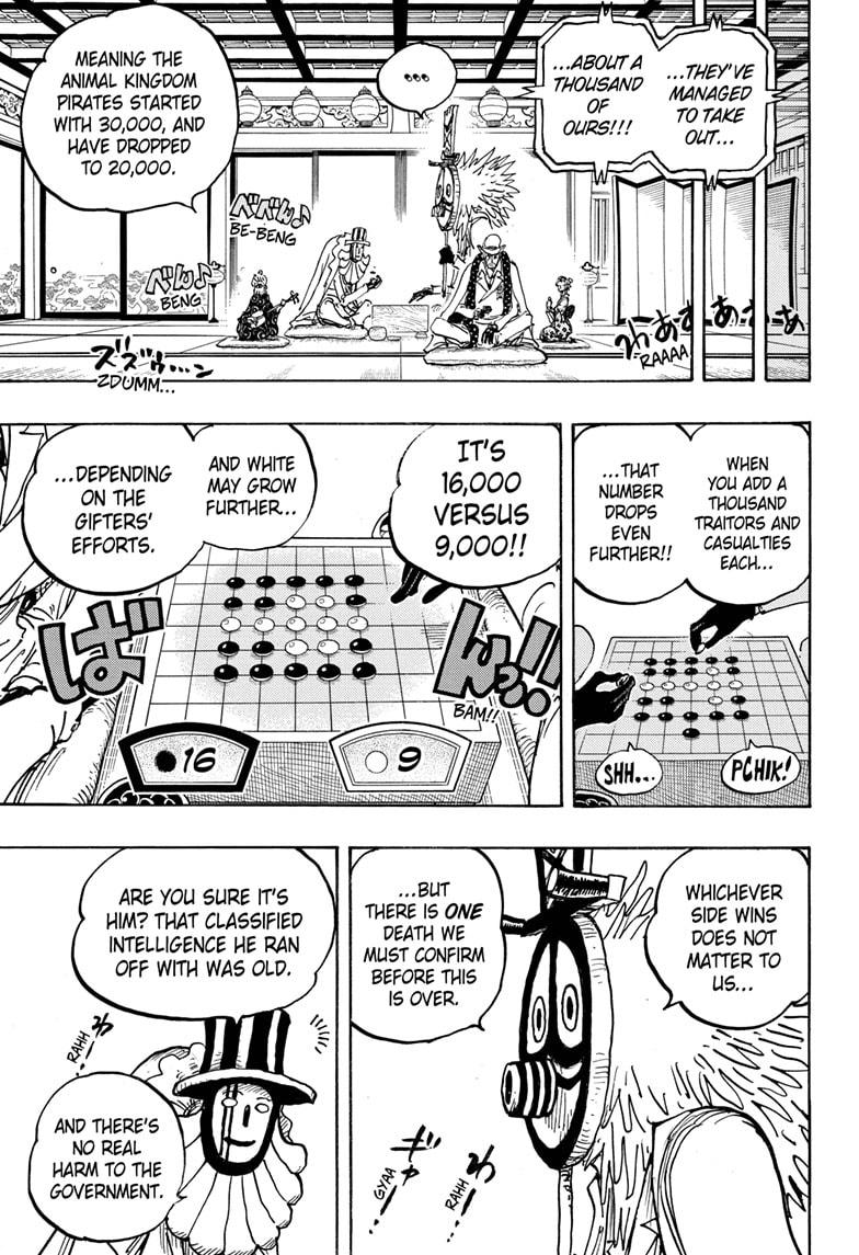 One Piece Chapter 1018 Page 5