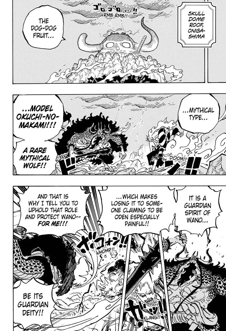 One Piece Chapter 1020 Page 2
