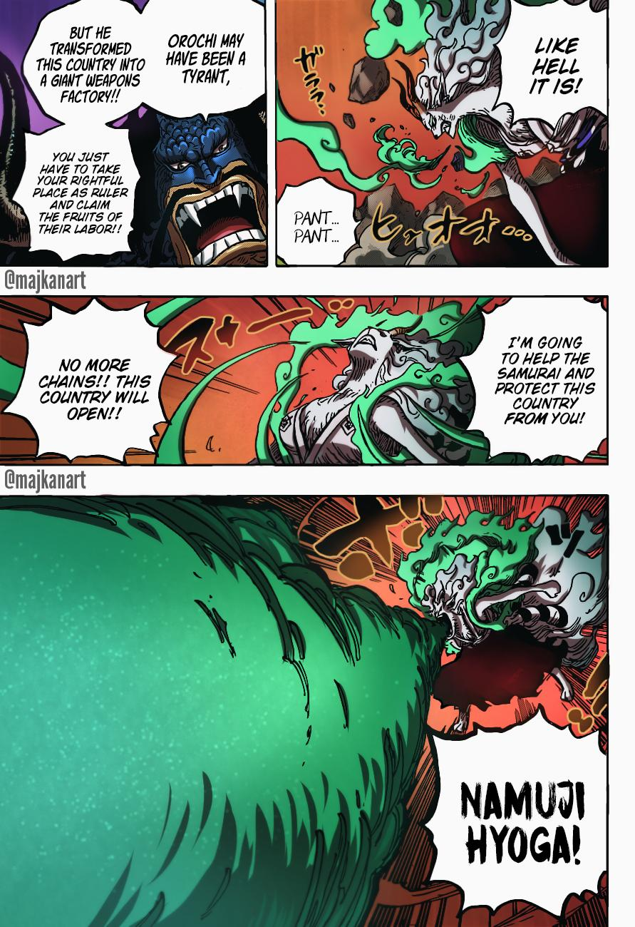One Piece Chapter 1020 Page 21