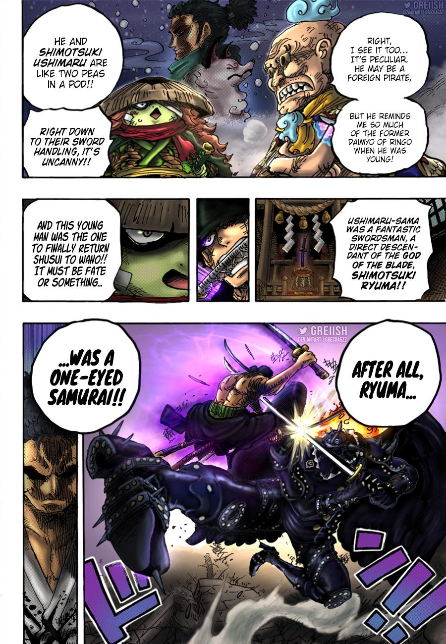 One Piece Chapter 1023 Page 18