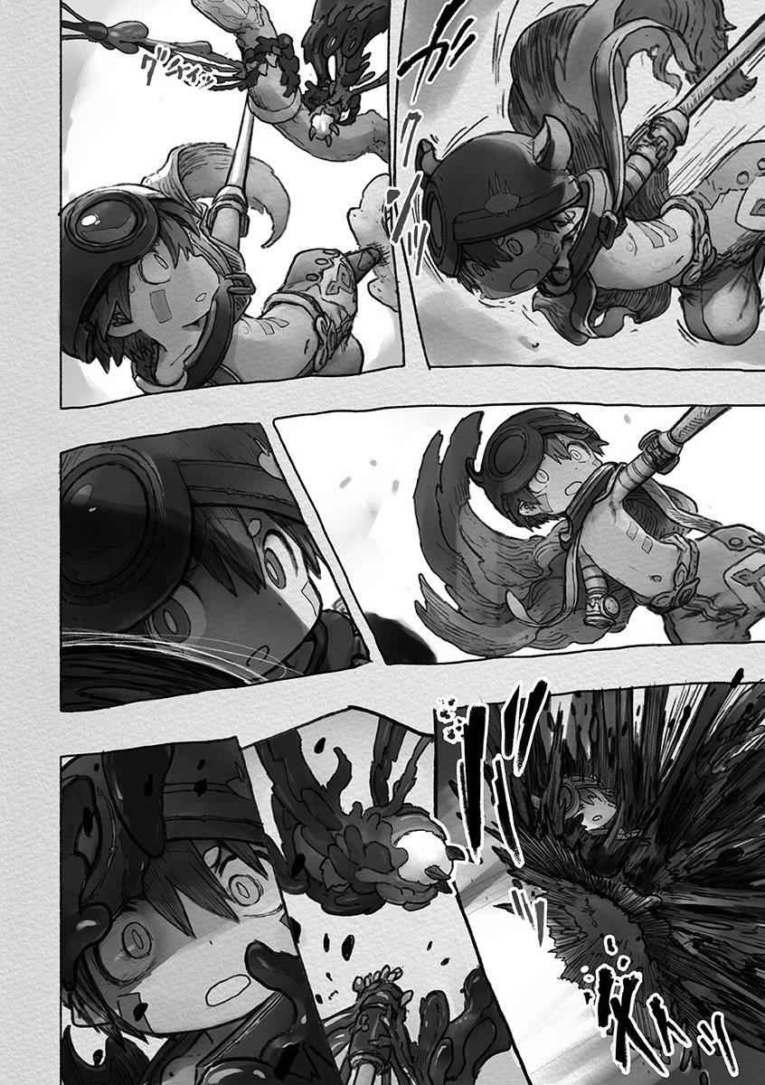 Made in Abyss Chapter 53 Page 8