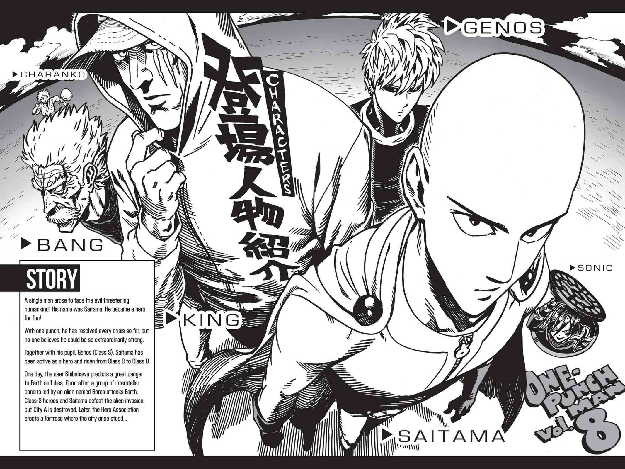 One-Punch Man Chapter 38 Page 5