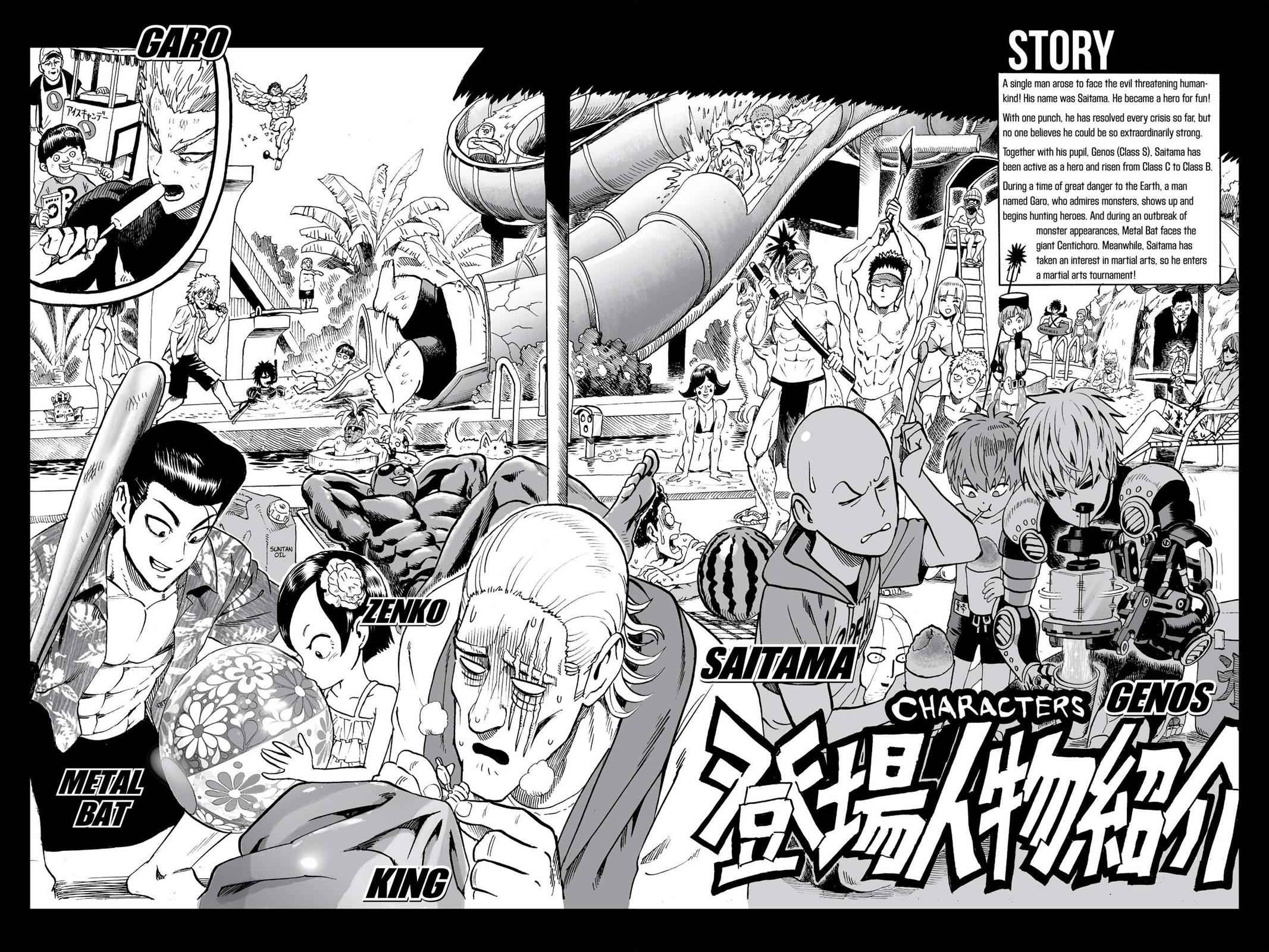 One-Punch Man Chapter 56 Page 5